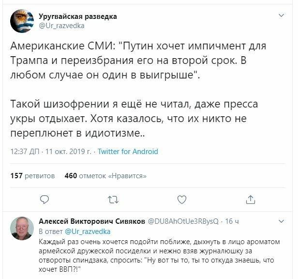 Подороге кзвездам идругие свежие новости ссарказмом 11/10/2019 (41фото)