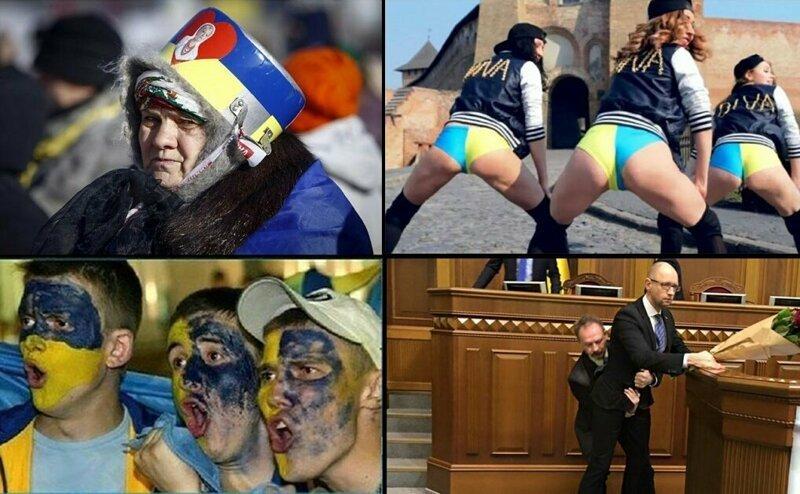 хохмы про украину фото вопрос