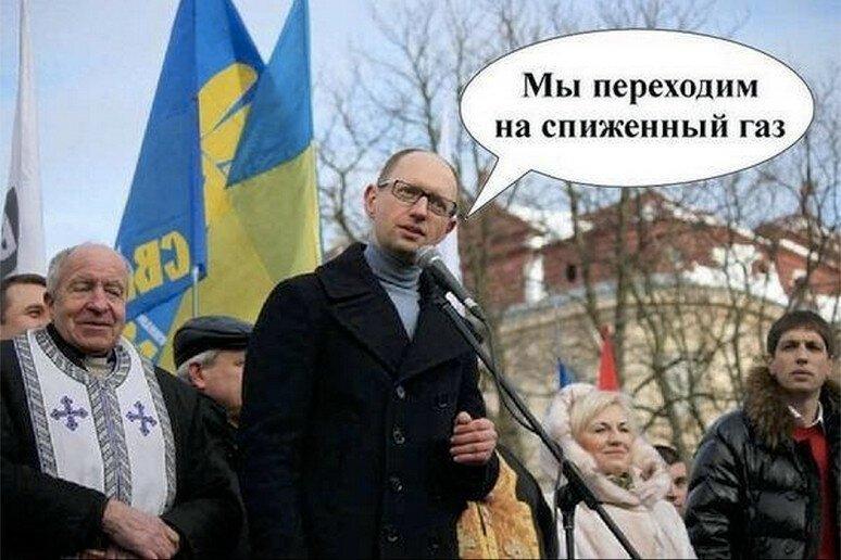 хохмы про украину фото отборные