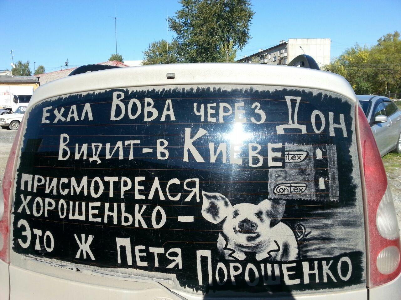 Смешные картинки с надписями на украинском