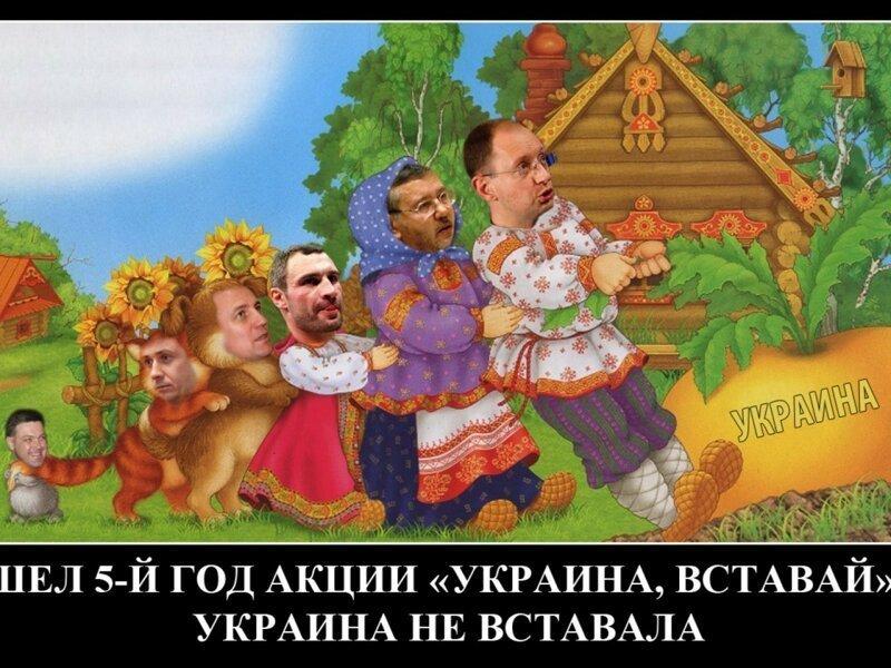 Юмор картинки о украине
