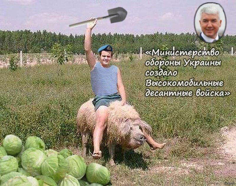 Юмористические картинки с украины