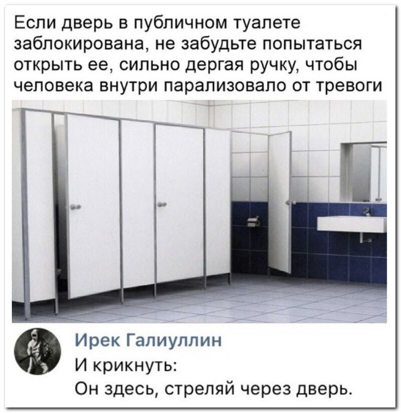 https://cdn.fishki.net/upload/post/2019/10/23/3121539/0a45b033e746.jpg