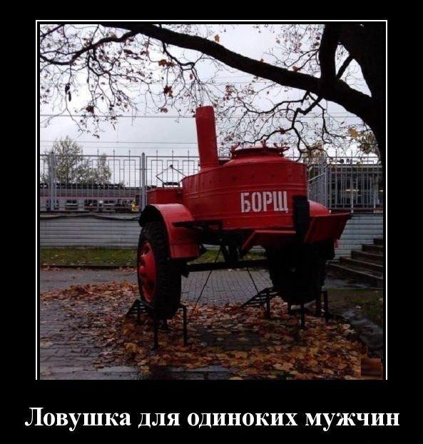 48441572070864-lovushka-dlya-odinok-demo