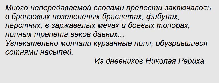 Николай Рерих: 5000 картин, 10томов книг ибесконечные путешествия (16фото)