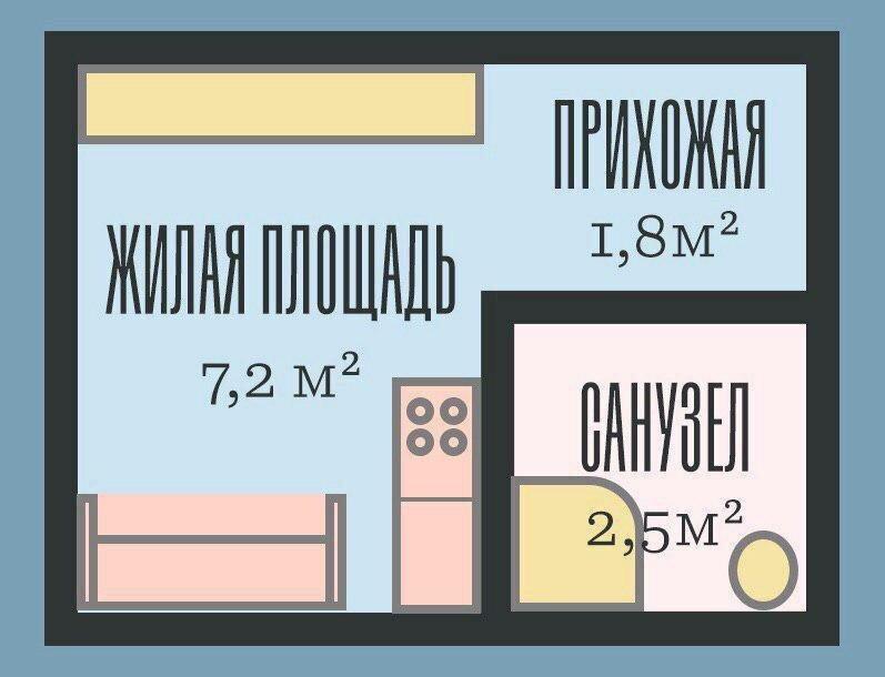 11 метров на всё: в московских новостройках начали продавать микроквартиры