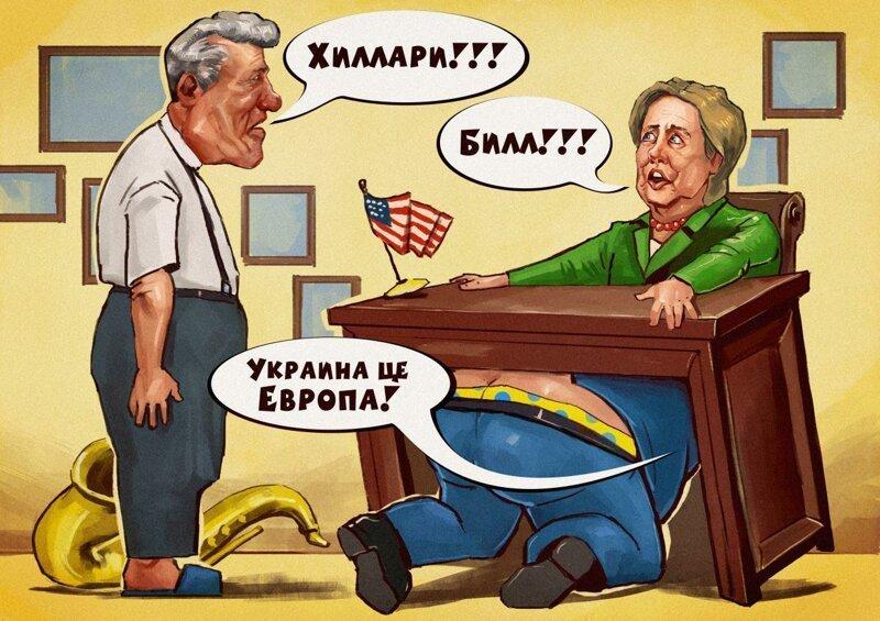 прикольные картинки выборы на украине это иллюзия, просто