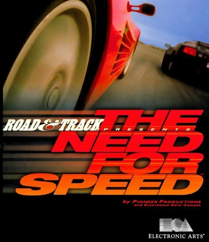 Первому The Need For Speed 25 лет