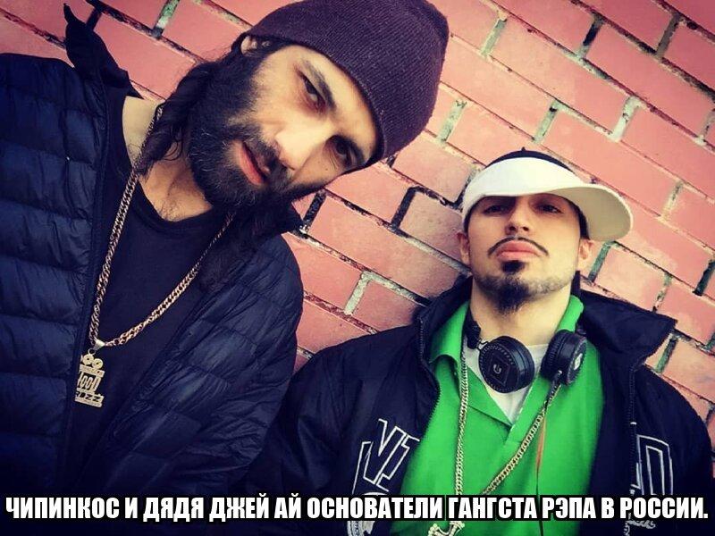 Dnipro gangsta team - Фото - Mi Community - Xiaomi | 600x800
