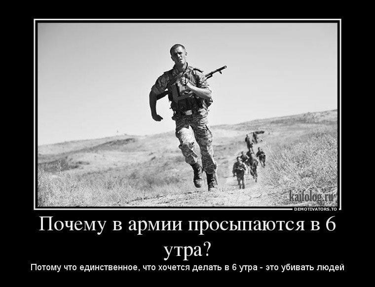 самаре демотиваторы кто в армии был тот в цирке не смеется импонировала