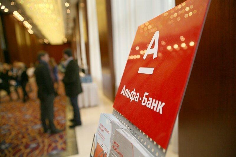 Данные клиентов «Альфа-банка» оказались начёрном рынке