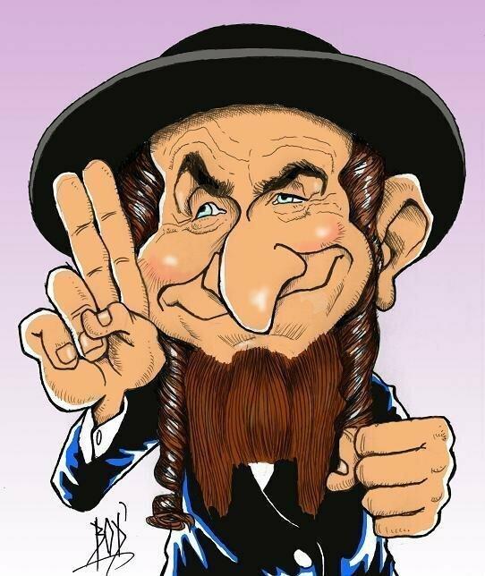 старый еврей смешная картинка легко