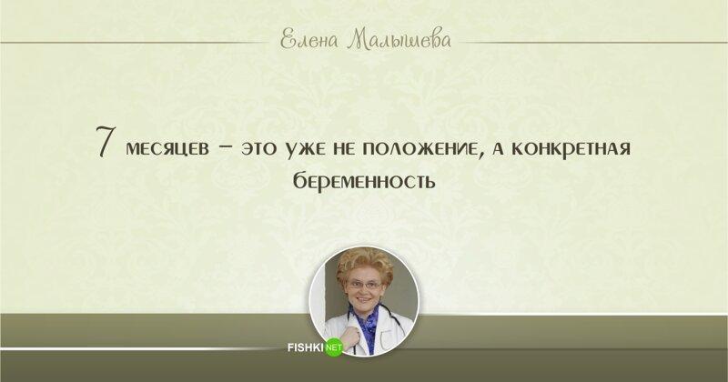 У Девушки Болтается Грудь – Двадцатый Век (1976)