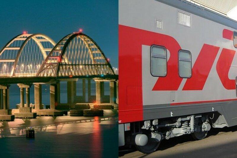 Началась продажа билетов на поезда в Крым