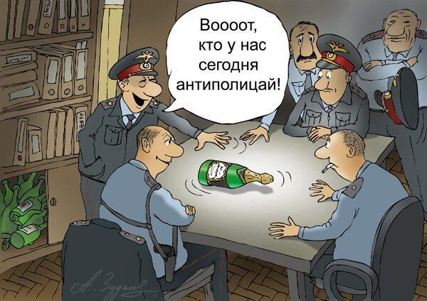 Смешные картинки про службу в полиции