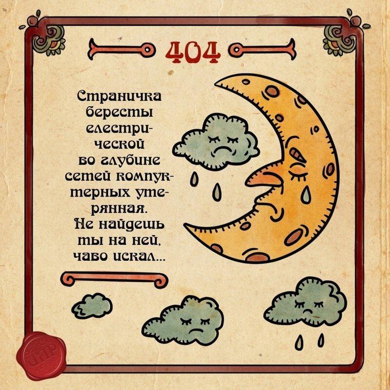 byn-19.jpg