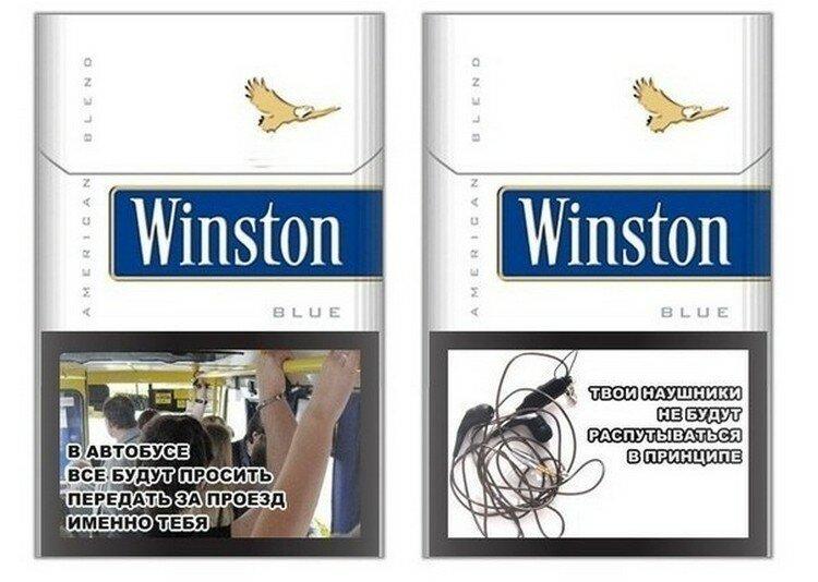 Прикольные картинки на пачку сигарет