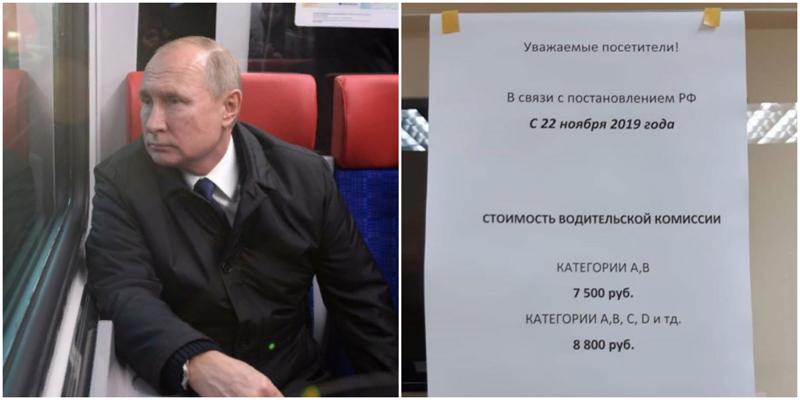 Владимир Путин назвал чушью высокую стоимость справок для водителей и они тут же подешевли