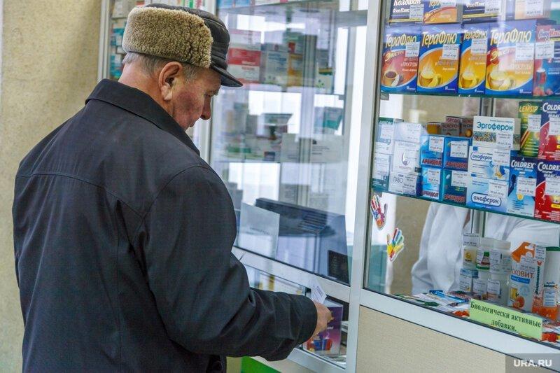 В Москве стали продавать лекарства в кредит