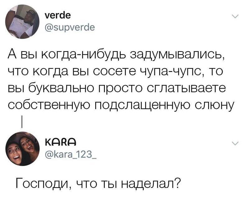 15. Аааааааааа