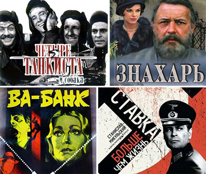 Польские фильмы которые обожали в СССР