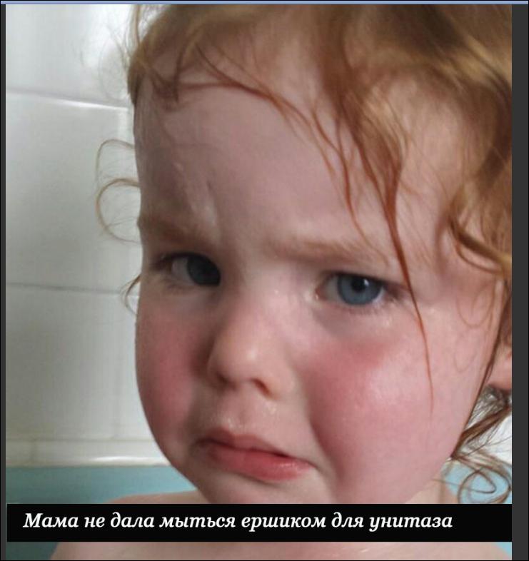 Почему дети плачут?!