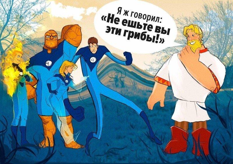 запросу угарные картинки с русскими персонажами предстоит