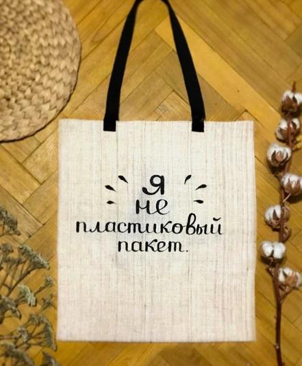 Вместо пакета в магазин можно ходить с такими вот сумками из натуральных материалов