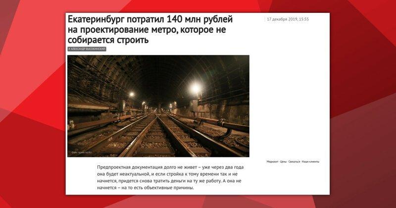 Приколы про Екатеринбург