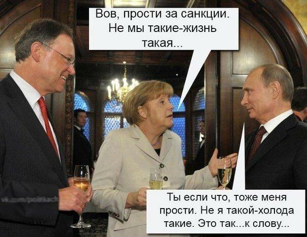 прикольные картинки про санкции только