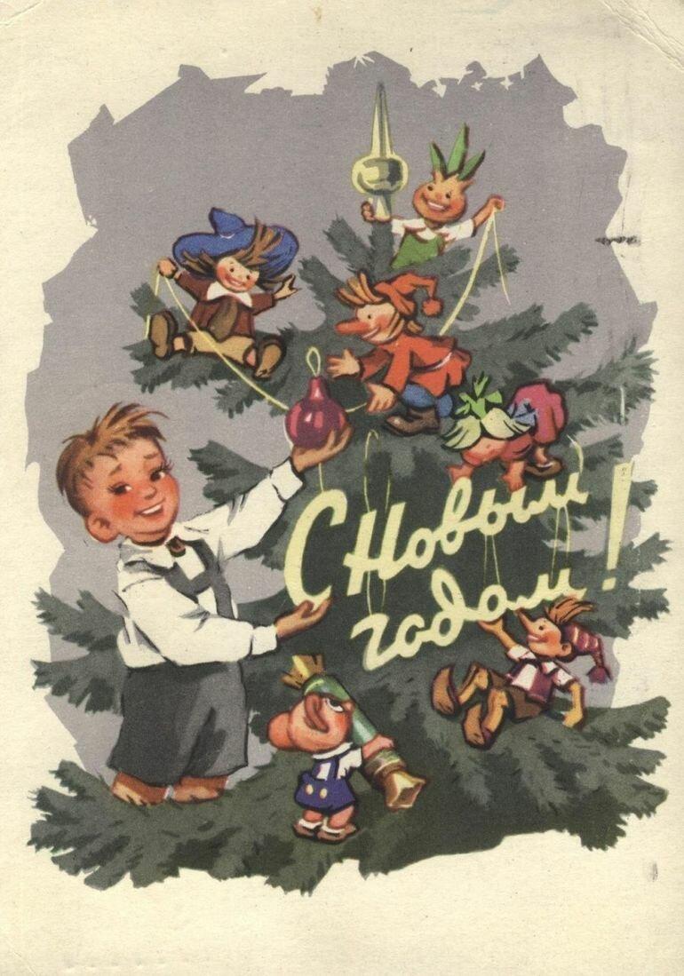 Новогодние открытки 50 годов