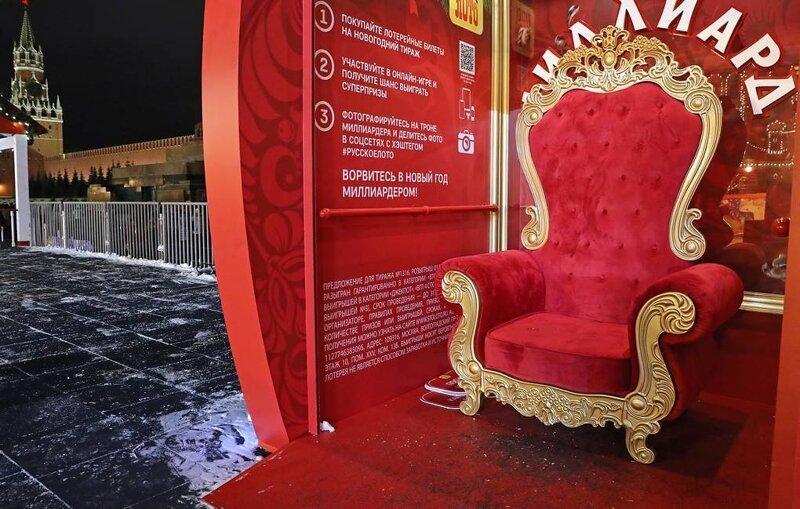 СМИ разоблачили первого «лотерейного миллиардера»