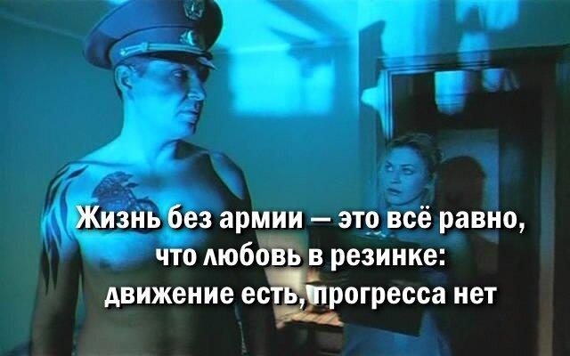 Полиция Петербурга поймала 368 призывников-уклонистов