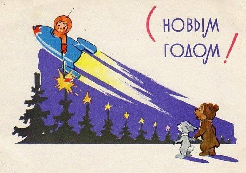 Первая открытка В.И. Зарубина