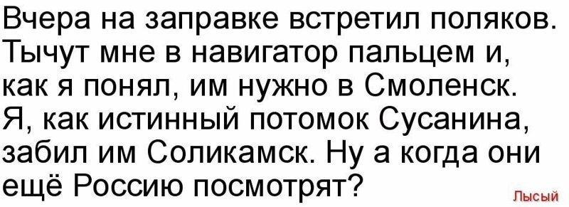 Автор: Фоменко Анатолий Тимофеевич - 95 книг - Читать, Скачать ...   291x800