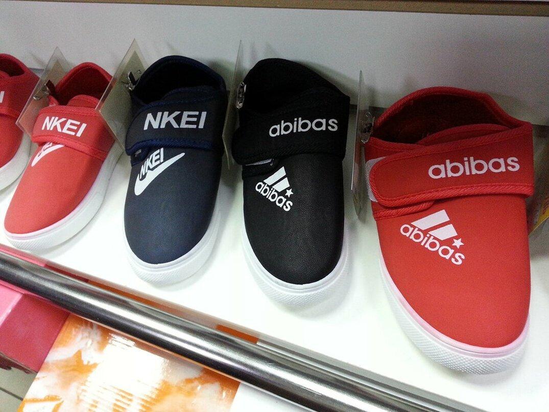 картинки адидас вещи обувь только