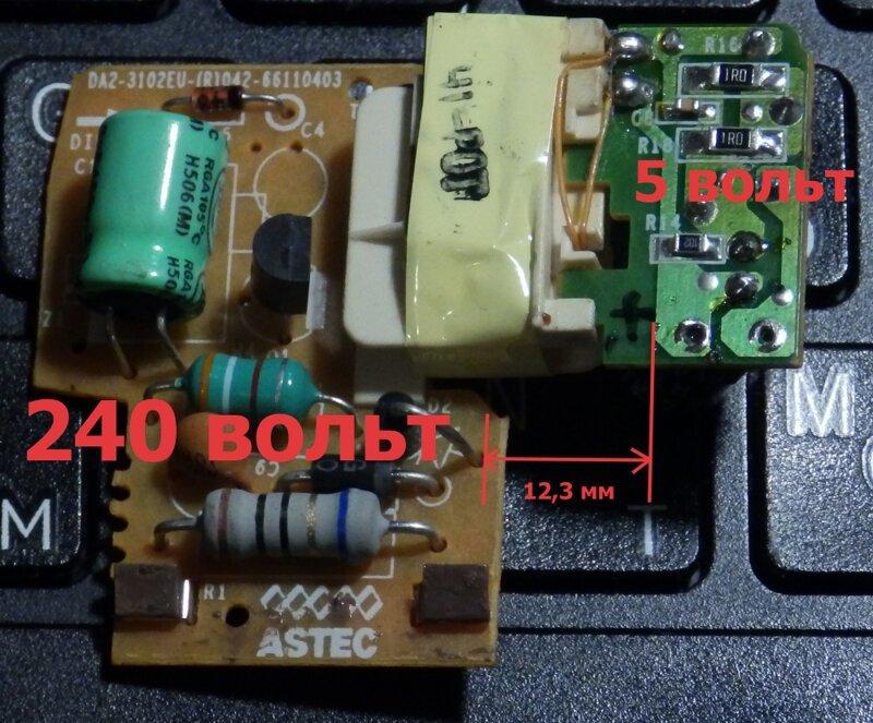 Почему USB-зарядки могут убить