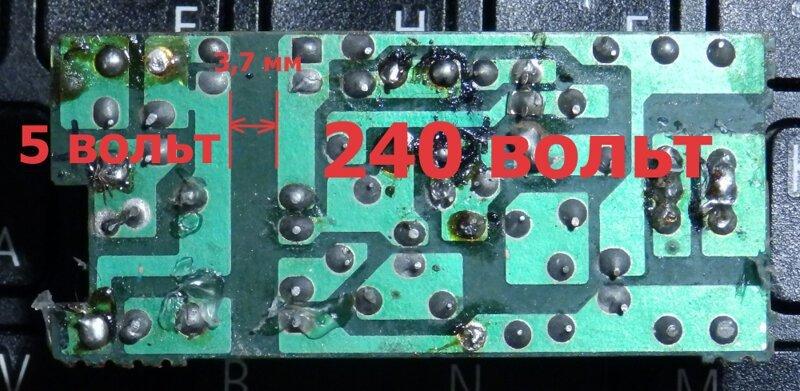 Поддельные зарядные устройства