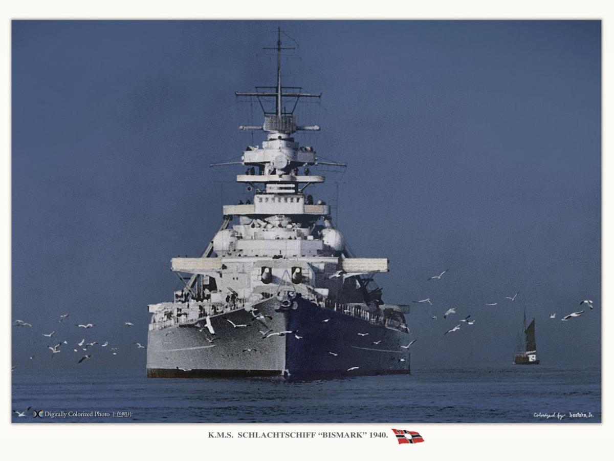 теперь моя фото немецких кораблей домашних условиях предоставляет