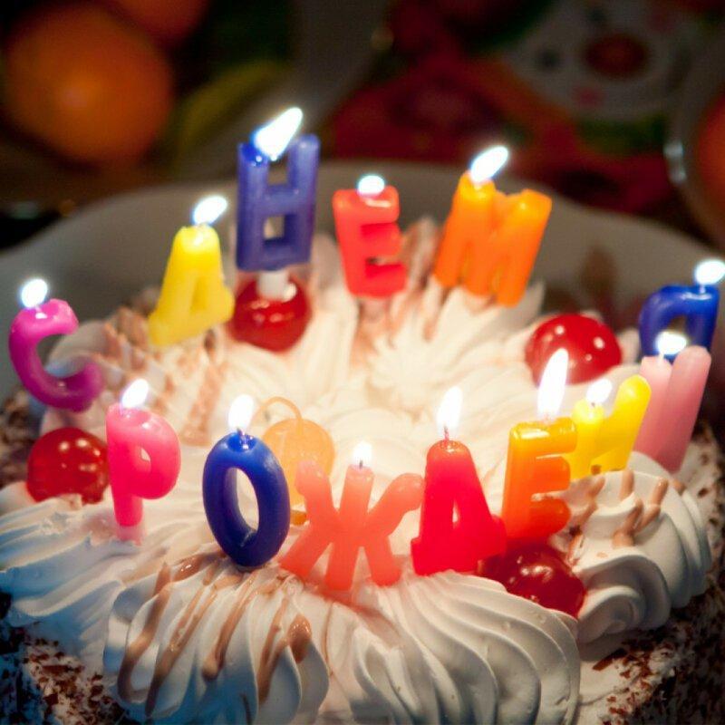 Каквозникла традиция задувать свечи наименинном торте? (3фото)