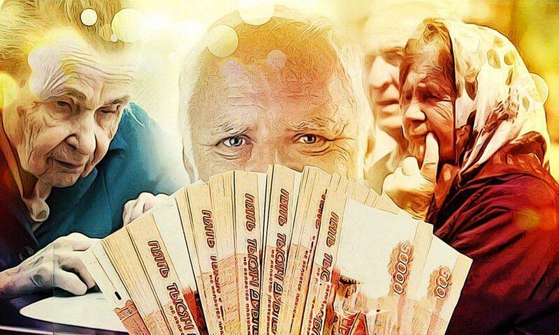 1. Начнем с хороших новостей. Пенсионерам и льготникам повысят выплаты (немножко)