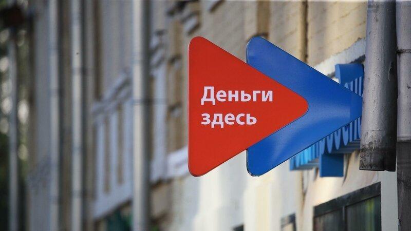 можно ли оформить кредит по копии паспорта в микрофинансовой организации самое выгодное рефинансирование кредита