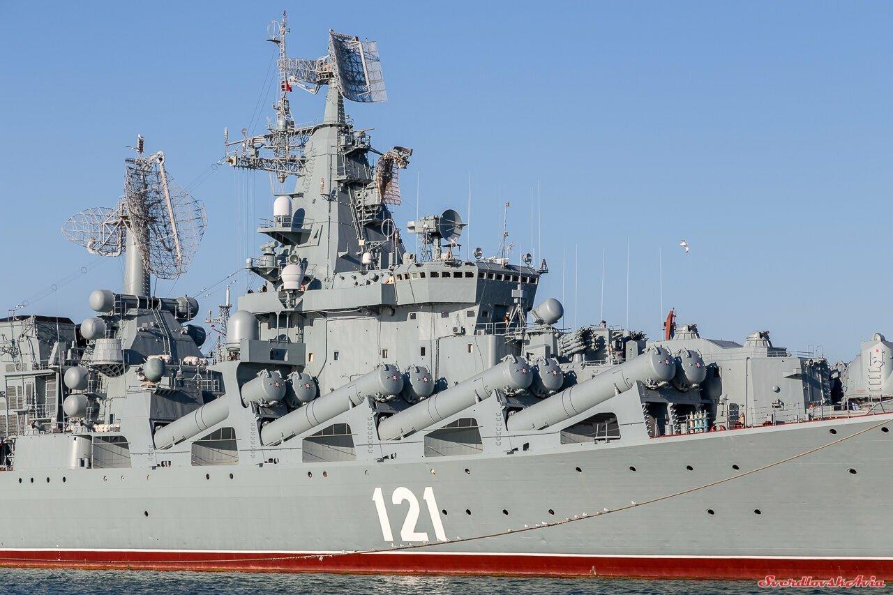 фото крейсера москва вертолетоносца благоприятную