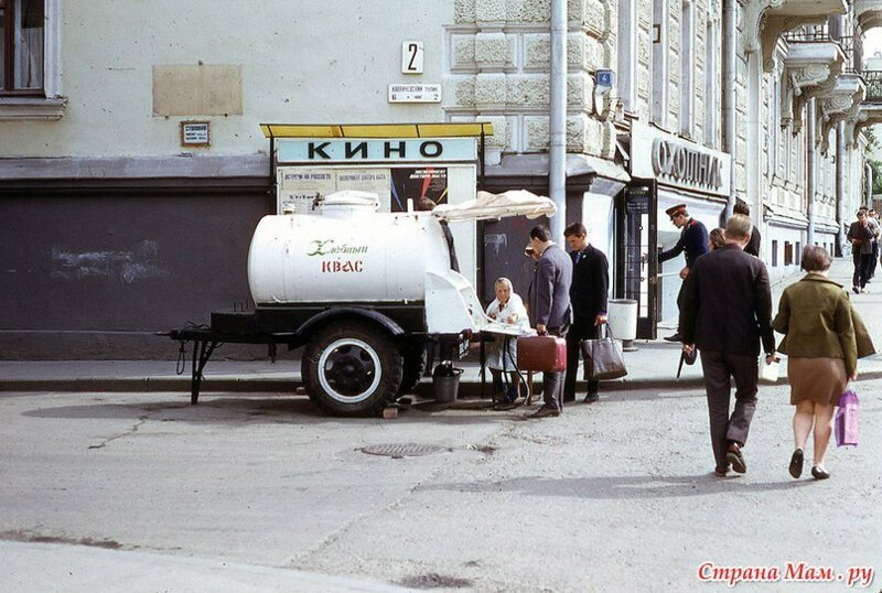 Фотографии былых времён. Квас вСССР пили истар имлад (17фото)