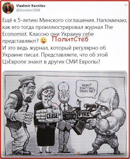Политические картинки - 12