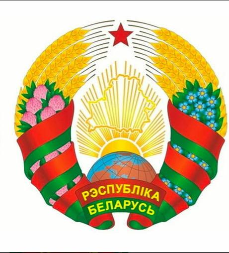 волчица герб белоруссии картинки в хорошем качестве тому