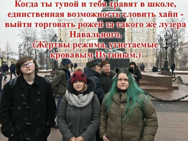 Политические картинки от rusfet за 15 февраля 2020 на Fishki.net Юмор,приколы