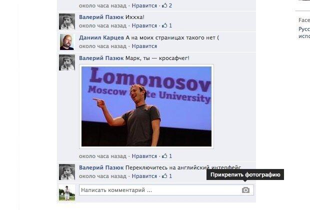 Весёлые комментарии из соцсетей!