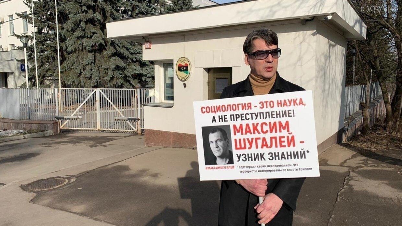 Отстояли соотечественников: если Шугалея и Суэйфана освободят – это будет всецело заслуга россиян