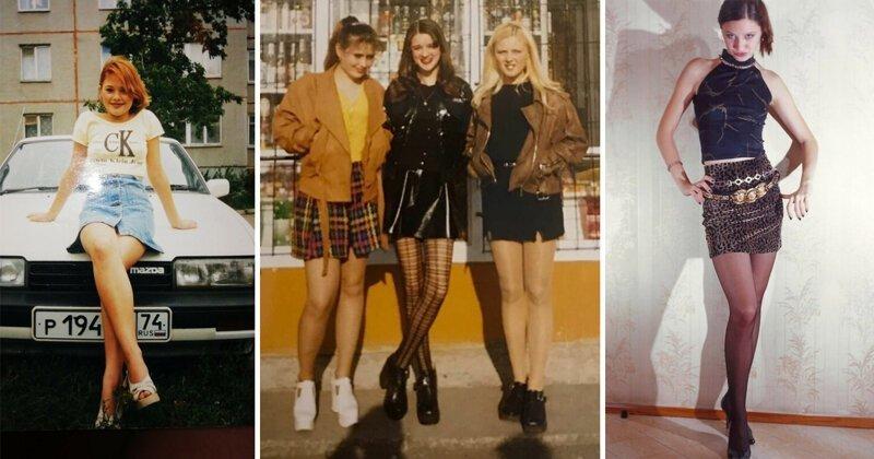 Как выглядели девки в 90-х